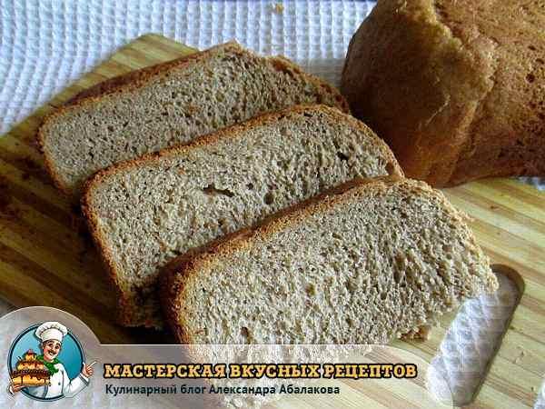рецепты хлеба в хлебопечке лджи 205 на закваске