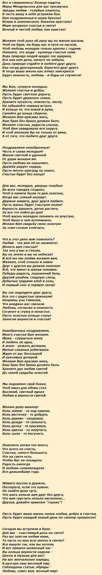БОРДЮРЫ 523