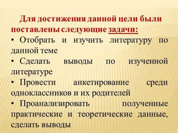Рецепты для хлебопечки борк х500 скачать бесплатно